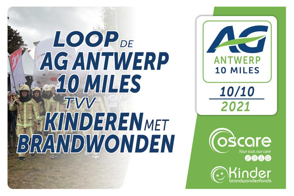Loop samen met Het Kinderbrandwondenfonds de Antwerp 10 Miles